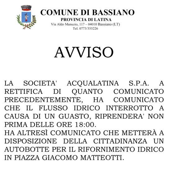 INTERRUZIONE FLUSSO IDRICO - AVVISO